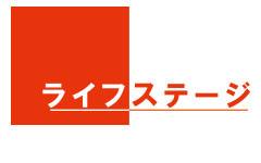 名古屋市港区 ファミールいろは公園   1,800万円